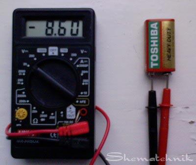 Digital multimeter ms8230b rexman инструкция